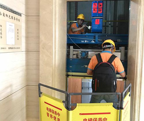 汉中某小区电梯维修